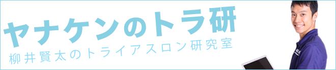 yanaken_02