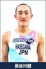 hasegawa_ken