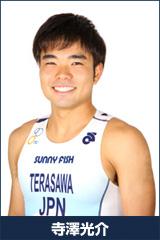 terasawa_kosuke